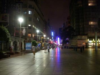 East Nanjing Pedestrian Street